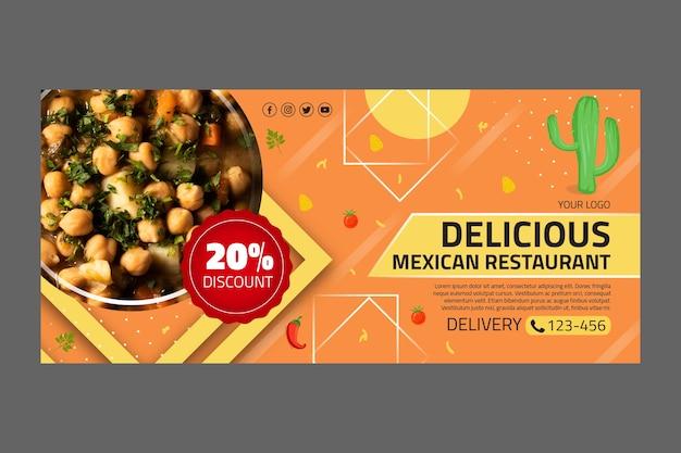 Bannière de modèle de cuisine mexicaine