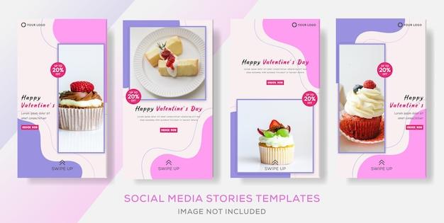 Bannière de modèle d'histoires de gâteau saint valentin premium