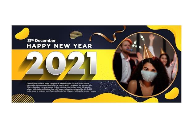 Bannière de modèle de nouvel an 2021