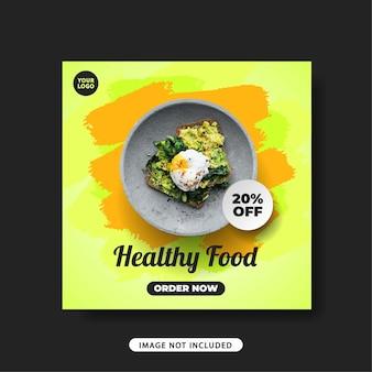 Bannière de modèle de poste instagram de nourriture saine
