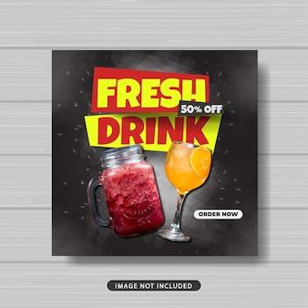 Bannière de modèle de publication de médias sociaux de boisson fraîche