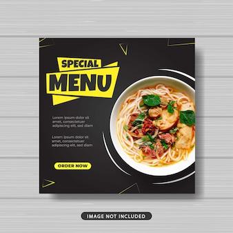 Bannière de modèle de publication de médias sociaux menu spécial alimentaire