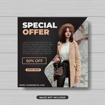 Bannière de modèle de publication de médias sociaux offre spéciale vente de mode
