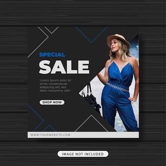 Bannière de modèle de publication de médias sociaux de promotion de vente spéciale de mode
