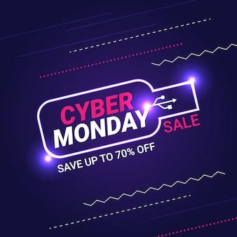 Bannière de modèle de vente cyber lundi