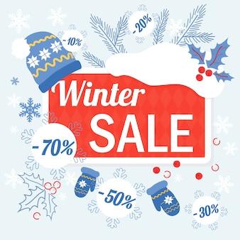 Bannière de modèle de vente d'hiver