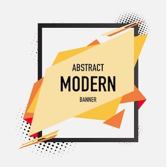 Bannière moderne abstrait