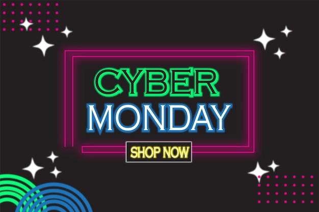 Bannière modifiable néon coloré cyber lundi