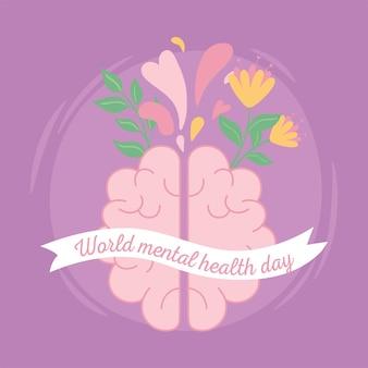 Bannière mondiale de la santé mentale