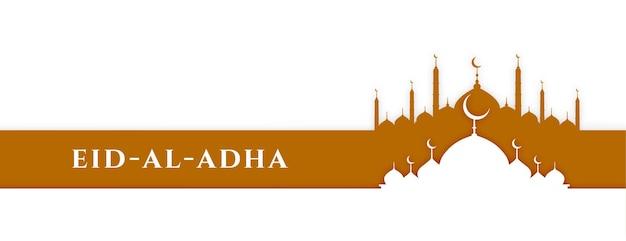 Bannière de la mosquée du festival islamique eid al adha bakrid
