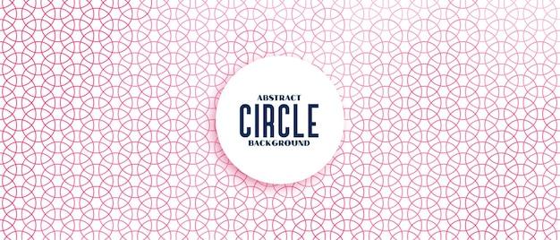 Bannière de motif de cercles abstraits de ligne élégante