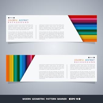 Bannière de motif de lignes colorées