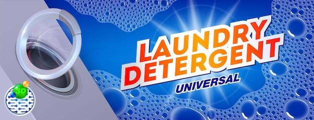 Bannière avec mousse de savon et inscription «détergent liquide»