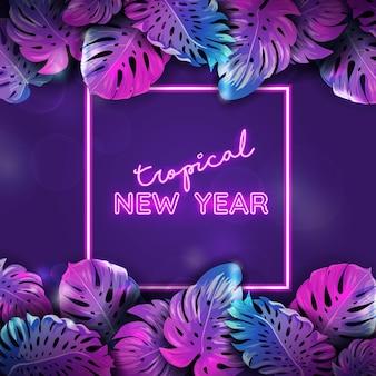 Bannière de néon tropique d'hiver, conception de feuilles de palmier de monstera de plage de noël, fond tropical de noël, illustration vectorielle d'affiche de fête de paradis, modèle violet vibrant avec lieu de texte