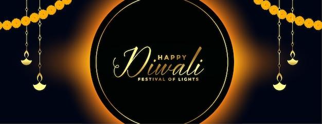 Bannière noire et dorée décorative happy diwali