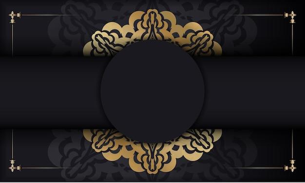 Bannière Noire Avec Motif Doré Luxueux Et Espace Pour Le Logo Ou Le Texte Vecteur Premium