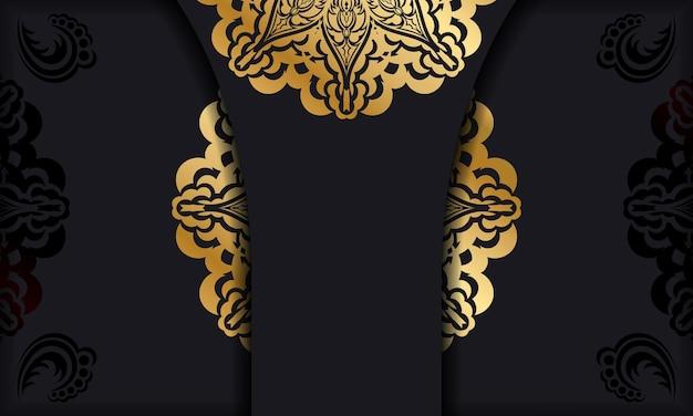 Bannière Noire Avec Motif Doré Luxueux Et Espace Texte Vecteur Premium