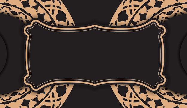 Bannière noire avec motif marron vintage et espace logo