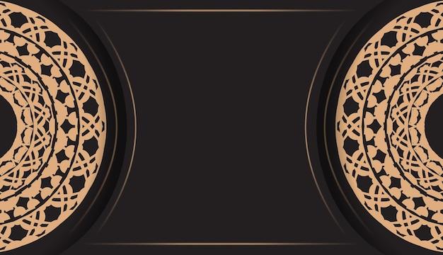 Bannière noire avec motif marron vintage et espace pour votre logo ou texte