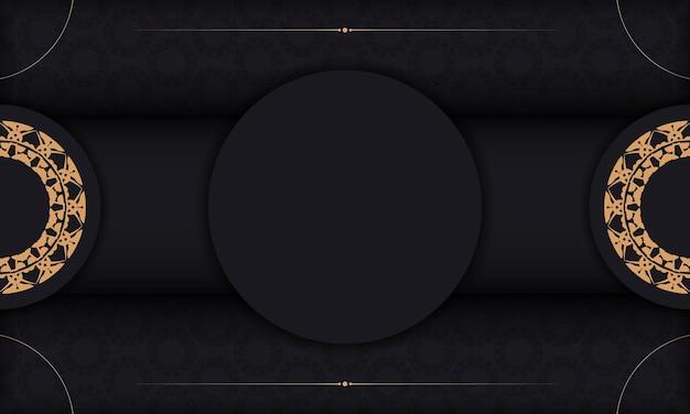 Bannière noire avec ornement brun luxueux et espace pour le logo ou le texte