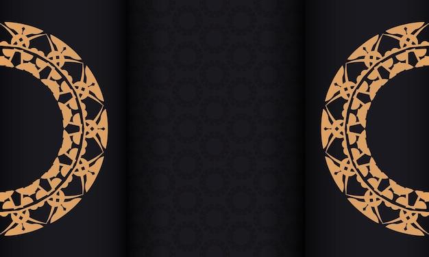 Bannière noire avec ornement marron luxueux et place pour le logo