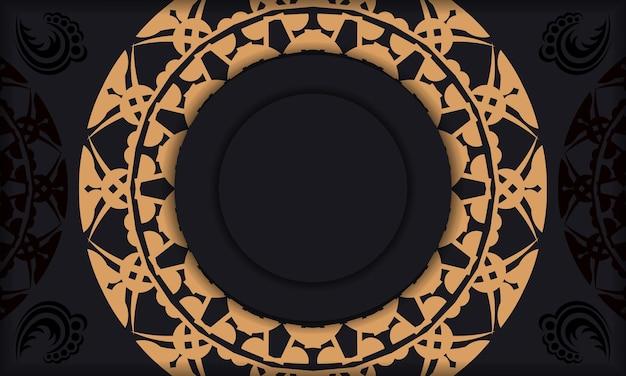 Bannière noire avec ornement marron luxueux et place pour votre logo