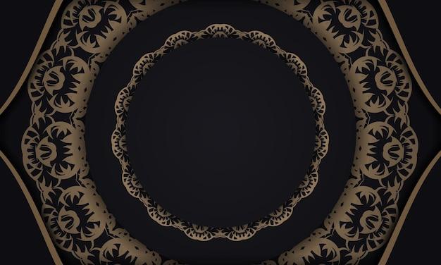 Bannière noire avec ornement marron vintage et espace pour le texte