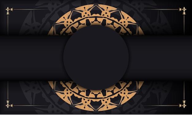 Bannière noire avec ornements bruns luxueux et espace pour votre logo ou texte