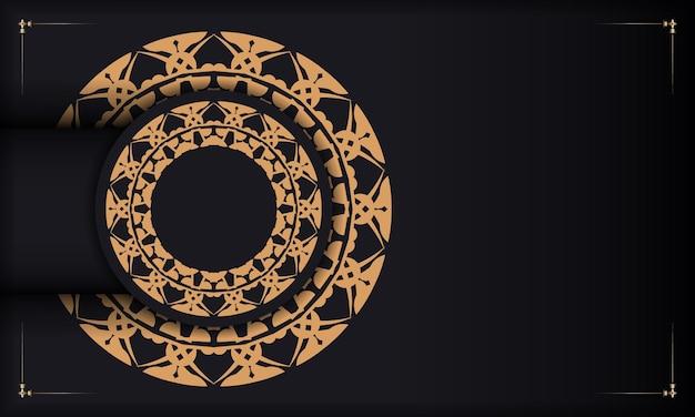 Bannière Noire Avec Ornements Bruns Luxueux Et Espace Pour Votre Logo Ou Texte Vecteur Premium