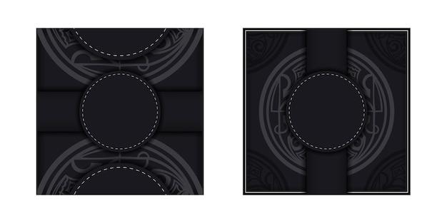 Bannière noire avec ornements polynésiens et place pour votre logo. modèle d'arrière-plan de conception d'impression avec des motifs. illustration vectorielle
