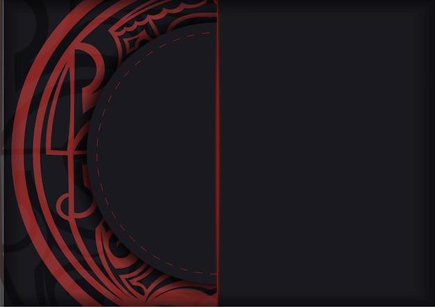 Bannière noire avec ornements polynésiens et place pour votre logo. modèle d'arrière-plan de conception d'impression avec des motifs. vecteur