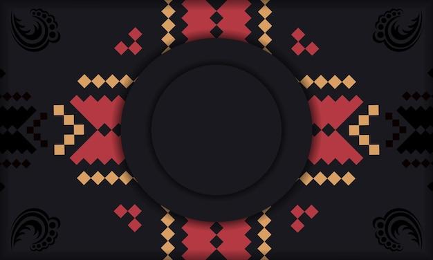Bannière noire avec ornements slovènes et place pour votre texte et logo. conception de carte postale avec des motifs luxueux.