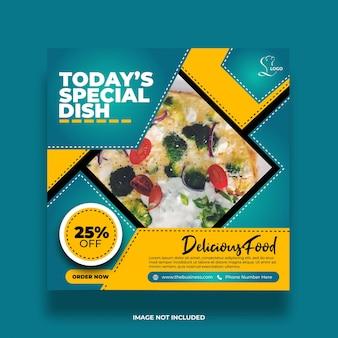 Bannière de nourriture de restaurant plat spécial moderne coloré minimal créatif