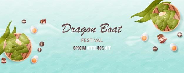 Bannière de nourriture traditionnelle festival de bateau dragon