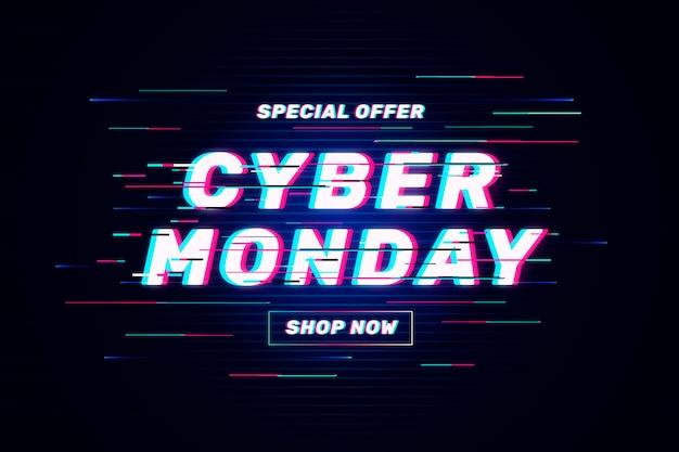 Bannière d'offre cyber monday glitch