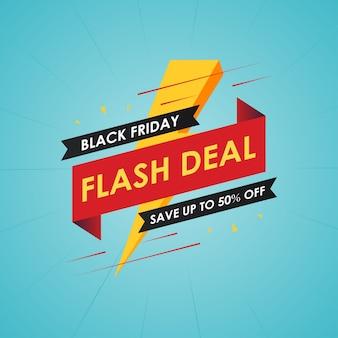 Bannière de l'offre flash du vendredi noir avec la foudre