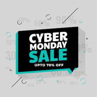 Bannière d'offre de réduction spéciale cyber monday sale