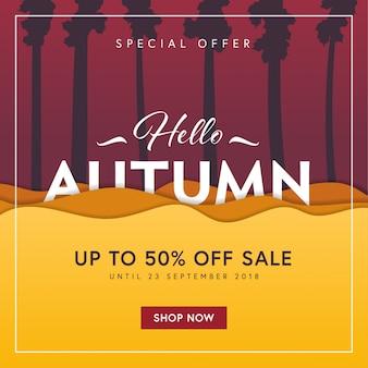 Bannière offre spéciale automne