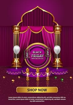 Bannière d'offre spéciale de promotion du vendredi noir de luxe