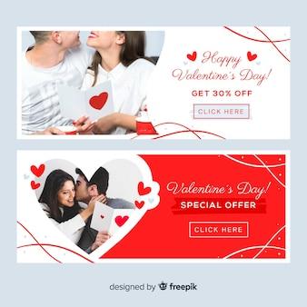 Bannière offre spéciale saint valentin avec couple amoureux