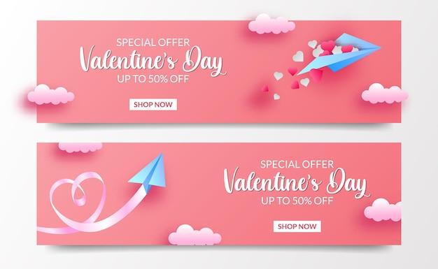 Bannière de l'offre de vente de la saint-valentin voyage d'amour