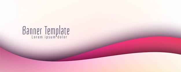 Bannière ondulée abstraite