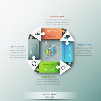 Bannière d'options d'infographie moderne avec des flèches