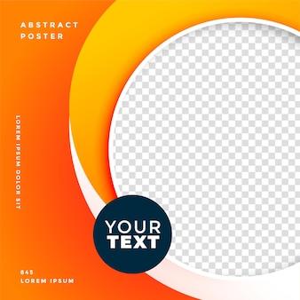 Bannière orange de publication de médias sociaux avec espace d'image