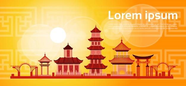 Bannière d'ornement coloré de bâtiments abstraits traditionnels chinois