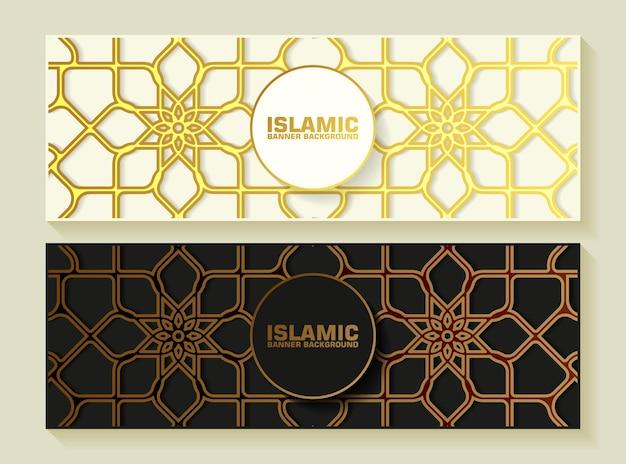 Bannière d'ornement de style bannière islamique de luxe