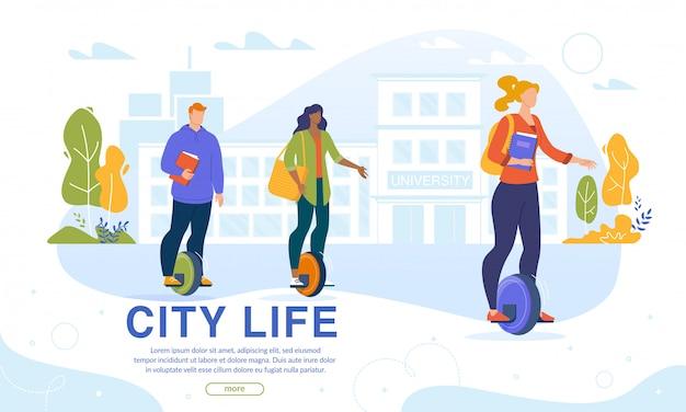 Bannière de page web pour les étudiants adolescents