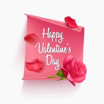 Bannière en papier de carte de voeux de couleur rose de la saint-valentin