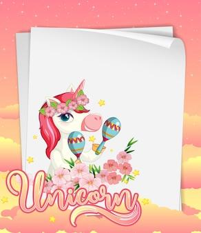 Bannière de papier vierge avec licorne mignonne dans le fond de ciel pastel