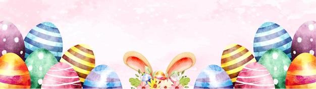 Bannière de pâques aquarelle